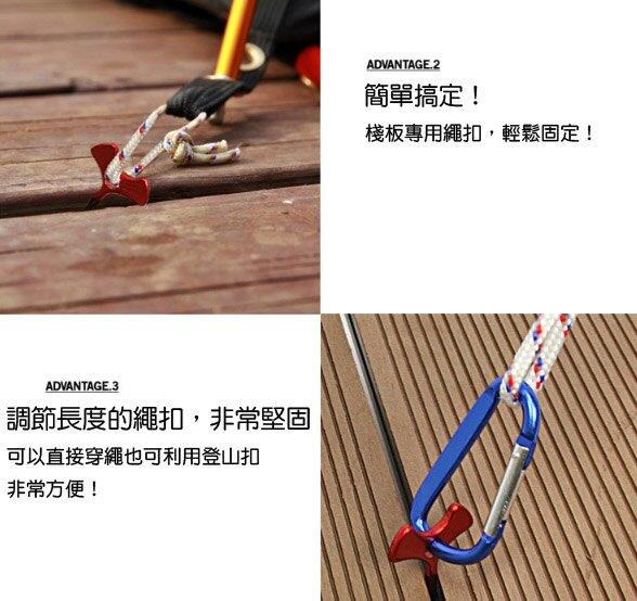【買10送1】棧板專用魚骨地釘   //甲板地釘 棧板地釘 營繩固定 防風拉繩扣 魚骨地釘