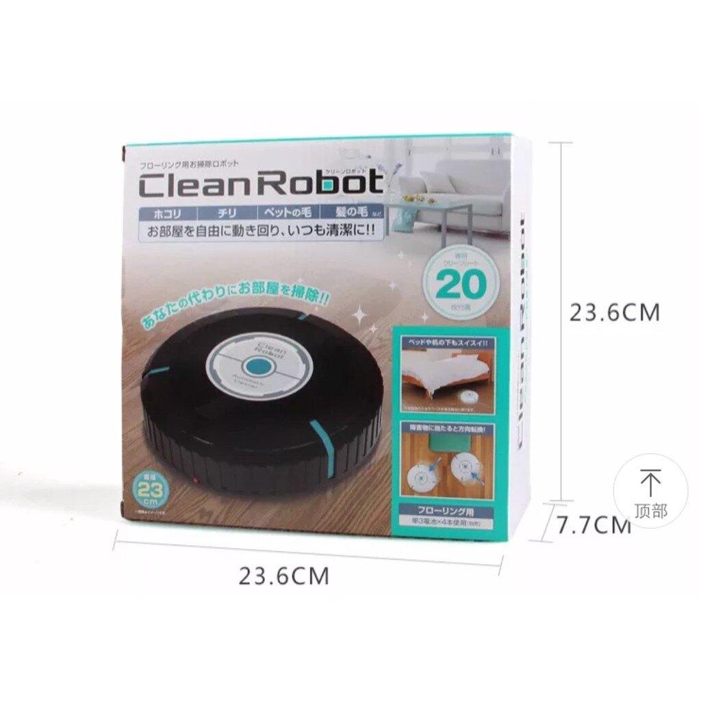 掃地機器人吸塵紙加購區【K00004】