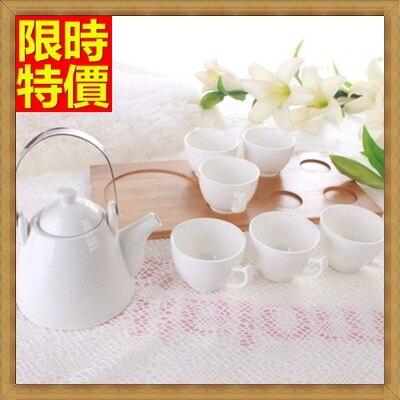 ★下午茶茶具含茶壺咖啡杯組合-6人創意歐式高檔陶瓷茶具69g72【獨家進口】【米蘭精品】