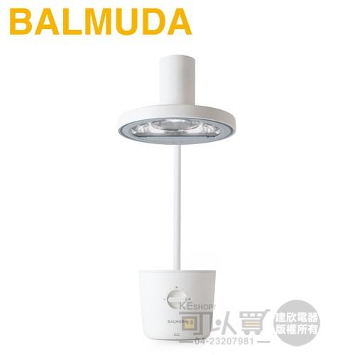 BALMUDA 百慕達 ( L01C-WH ) The Light 太陽光LED檯燈-純淨白