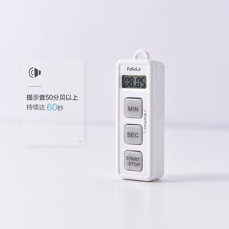 日本廚房計時器學生時間管理秒表倒計時器家用定時提醒鬧鐘電子鐘 全館八八折