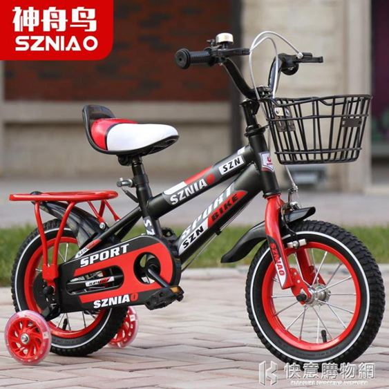 神舟鳥兒童自行車2-3-4-6-7-8歲男女寶寶童車12-14-16-18寸小孩車 NMS快意購物網
