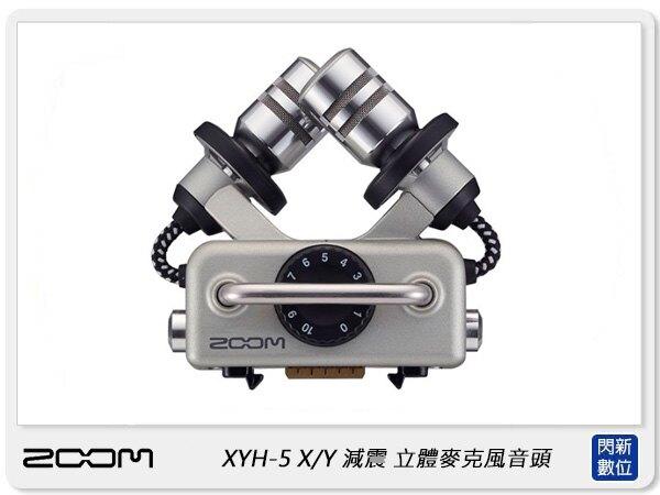 【銀行刷卡金回饋】ZOOM XYH-5 X/Y 減震 立體聲 麥克風音頭(公司貨)適用F4 F8 Q8 H5 H6 U-44