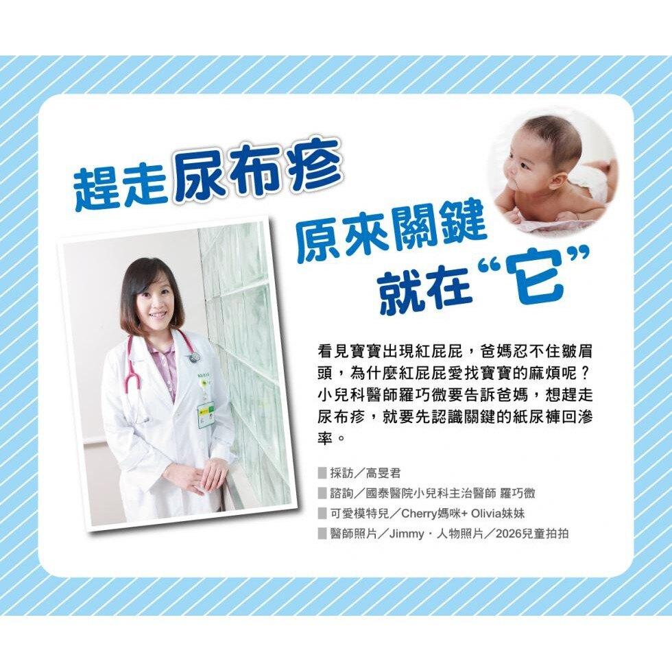 【免運宅配】大王境內版-褲型M-58*3串共174片/箱購 日本原裝進口 回滲率降低40%