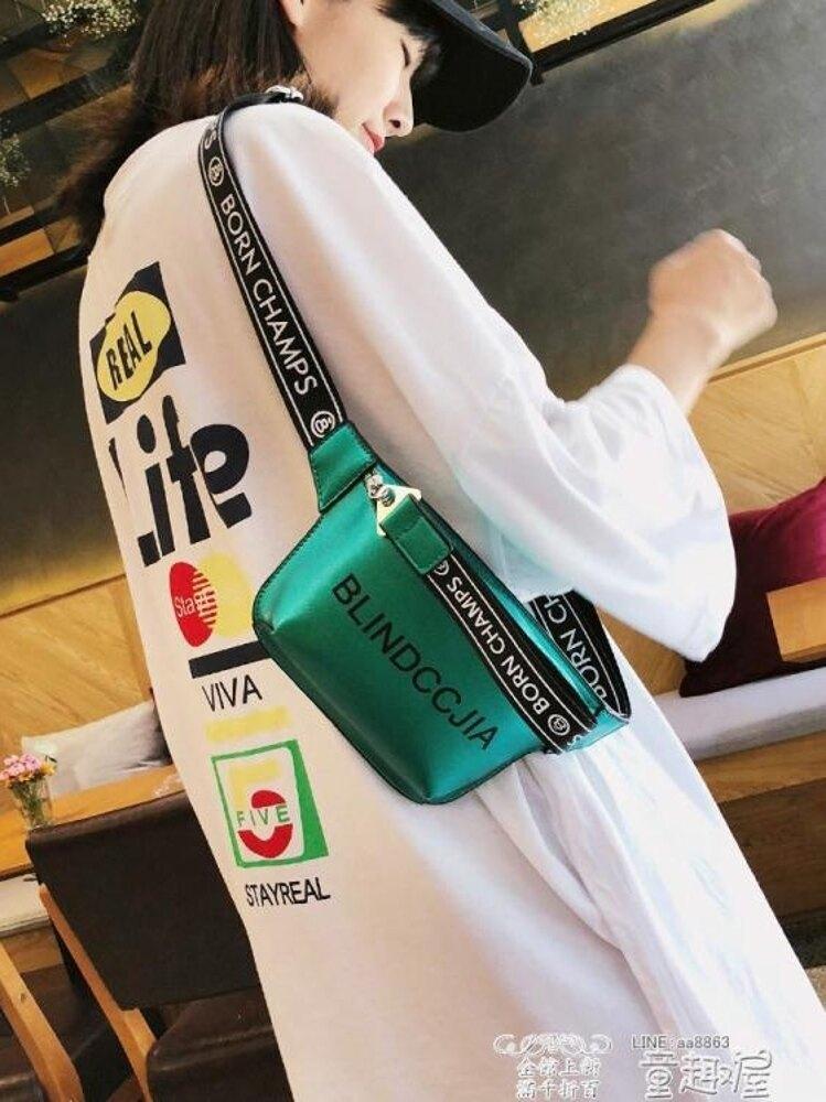 胸包 港風質感小包包女秋胸包斜挎時尚迷你潮跑步運動蹦迪腰包   全館八五折