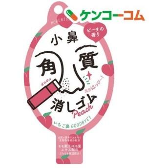 ポアナイス 小鼻角質消しゴム ピーチの香り ( 3g )