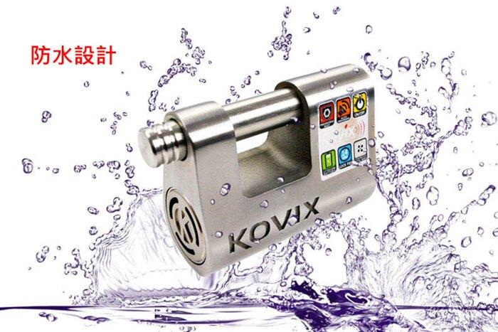 公司貨 一年保固  KOVIX KBL16  掛鎖 送原廠收納袋+提醒繩 警報鎖 U型掛鎖 /16mm鎖心