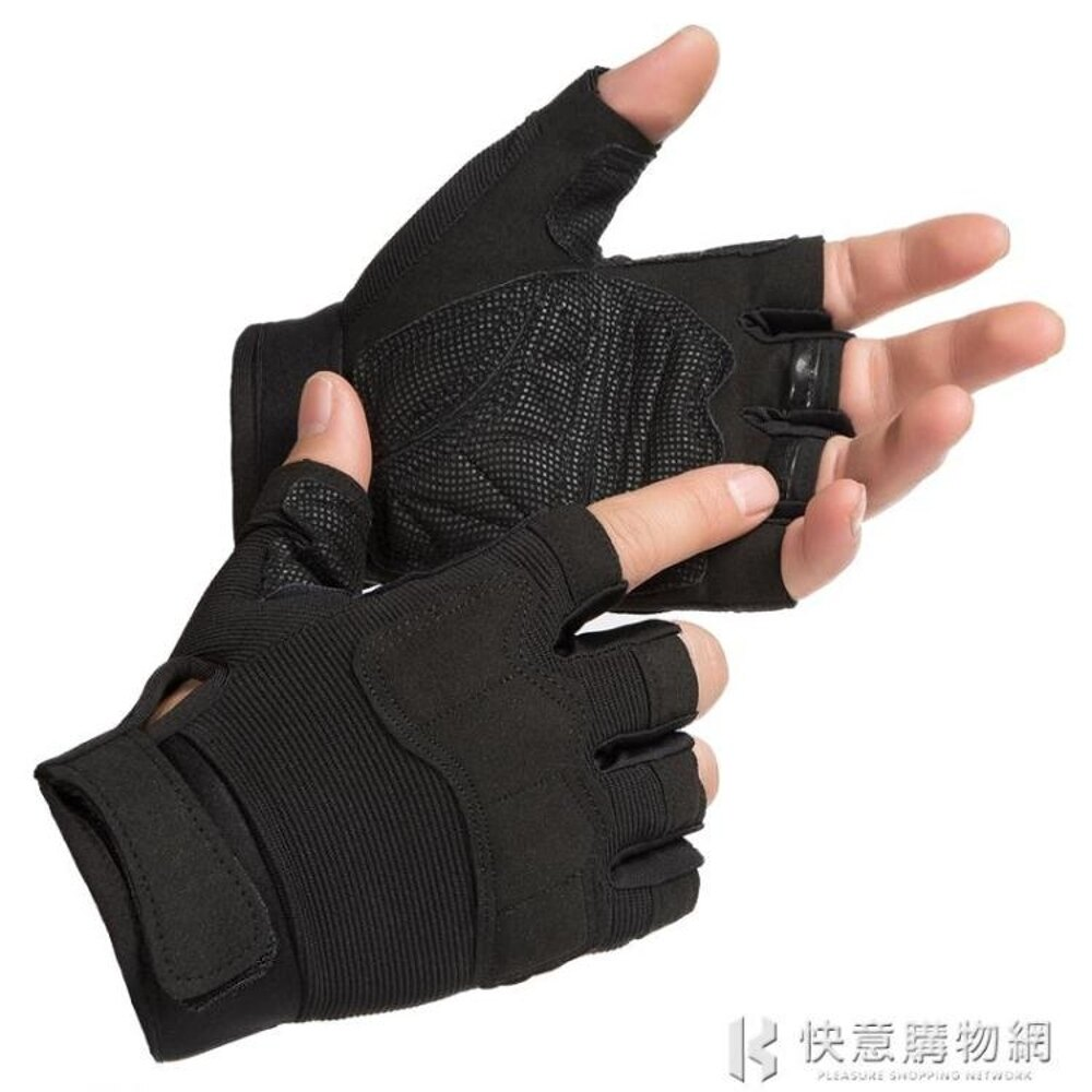 手套戶外運動半指男健身騎行軍迷特種兵戰術耐磨防滑露指 快意購物網