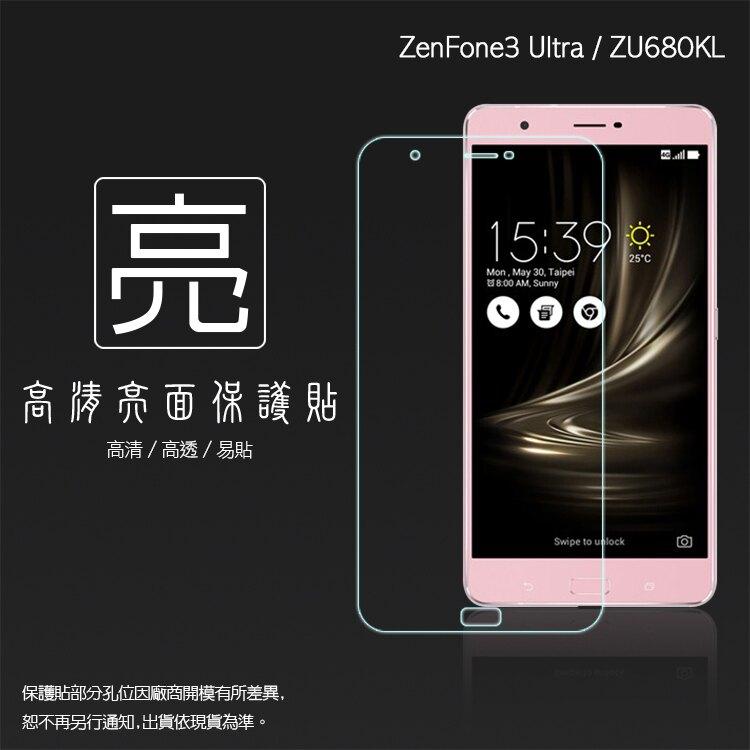 亮面螢幕保護貼 ASUS 華碩 ZenFone 3 Ultra ZU680KL A001 保護貼 軟性 高清 亮貼 亮面貼 保護膜 手機膜