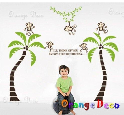 椰子樹 DIY組合壁貼 牆貼 壁紙 無痕壁貼 室內設計 裝潢 裝飾佈置【橘果設計】