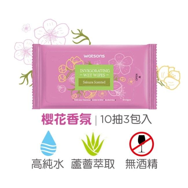 屈臣氏潔膚柔濕巾10片3包入-櫻花