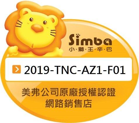 【Simba小獅王】豬毛旋轉式奶瓶刷(藍色)-米菲寶貝