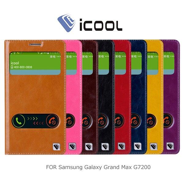 強尼拍賣~ iCOOL Samsung Galaxy Grand Max G7200 雙孔可站立皮套 雙開窗 吸盤設計