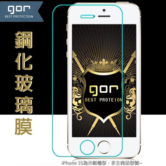 【GOR鋼化膜】SONY Xperia T3 D5102 M50w 鋼化玻璃保護貼/9H硬度防刮保護膜/手機鋼化玻璃膜/防爆膜