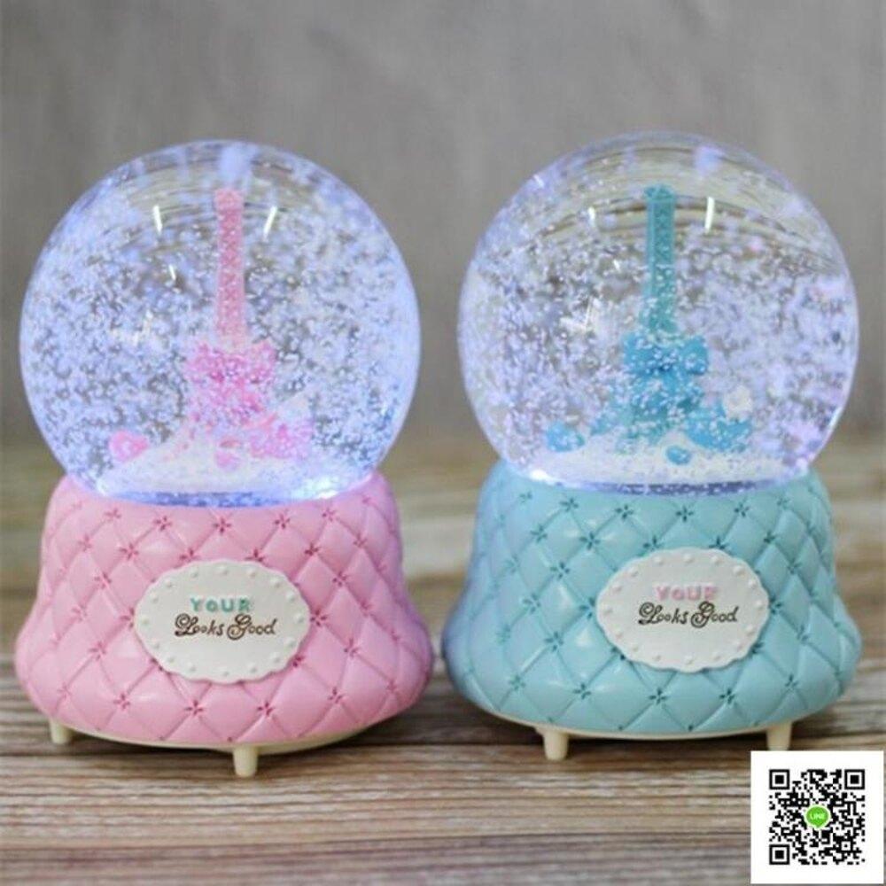 創意禮物 彩燈旋轉雪花埃菲爾鐵塔玻璃水晶球音樂盒八音盒女生兒童生日禮品 清涼一夏钜惠