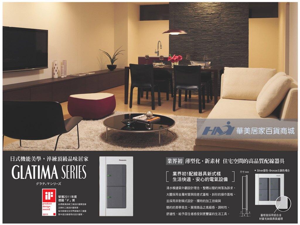 《國際牌Panasonic》 GLATIMA系列 WTGF3160H 埋入式網路資訊插座 附化妝蓋板 灰色 CAT5E 8極8芯