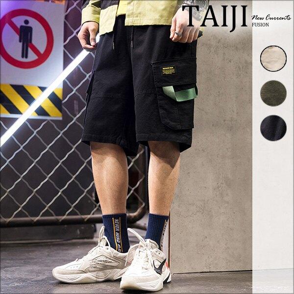 大尺碼工作短褲‧雙側斜立體大口袋織帶造型工作短褲‧三色‧加大尺碼【NTJBA935】-TAIJI