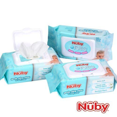Nuby 食鹽水柔濕巾80抽(3包/串)x8串(箱購)宅配★愛兒麗婦幼用品★