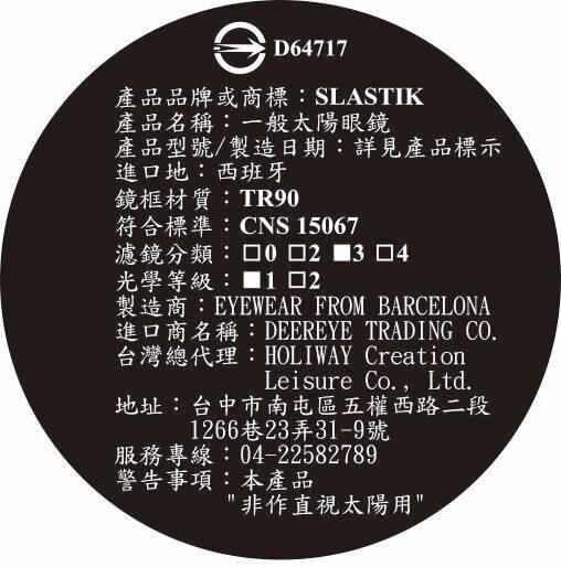 ├登山樂┤西班牙 SLASTIK CONDOR 全功能型運動太陽眼鏡-Passion Red # SL-CD-002