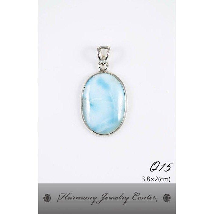 ∮和諧世界珠寶中心∮【Q15】海洋之石 Larimar 拉利瑪 海豚石 亞特蘭提斯之石