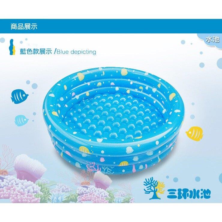 【歐比康】 超大直徑兒童戲水池 兒童充氣球池戲水池 充氣浴缸 寶寶洗澡浴盆 游泳池 玩具池