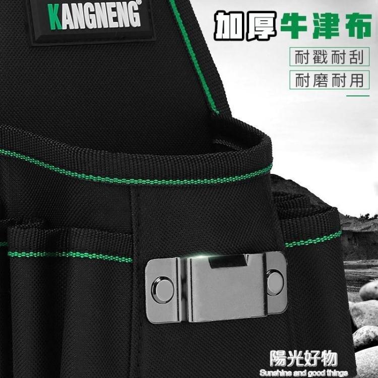 工具包電工工具腰包小號多功能便攜式維修帆布大加厚工具袋男收納 NMS陽光好物
