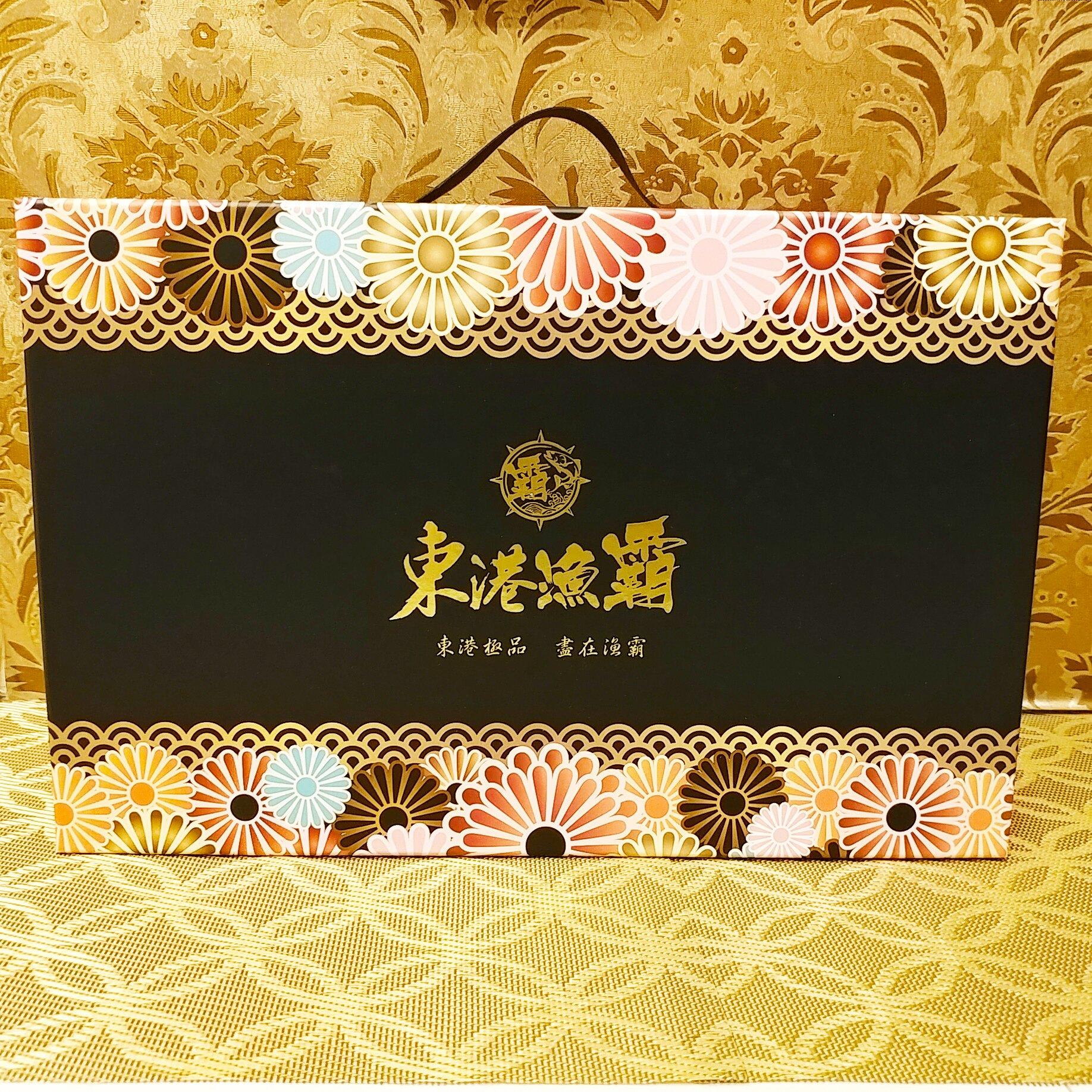 【東港漁霸】繁星馥郁禮盒 --- 兩包旗魚鬆及一包休閒食品(如魷魚絲) + 禮盒