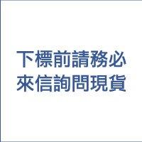 美國百分百【全新真品】Abercrombie & Fitch T恤 AF 短袖 上衣 T-shirt 麋鹿 紅 圓領 Logo 男 M L
