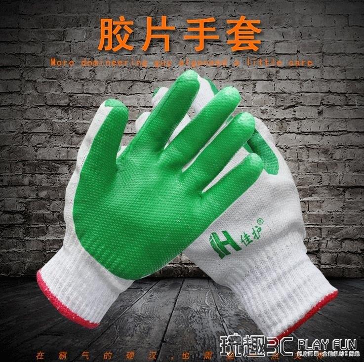 防割手套 膠片手套勞保工地搬磚線膠浸膠涂膠手套防割防滑耐用手套 喜迎新春