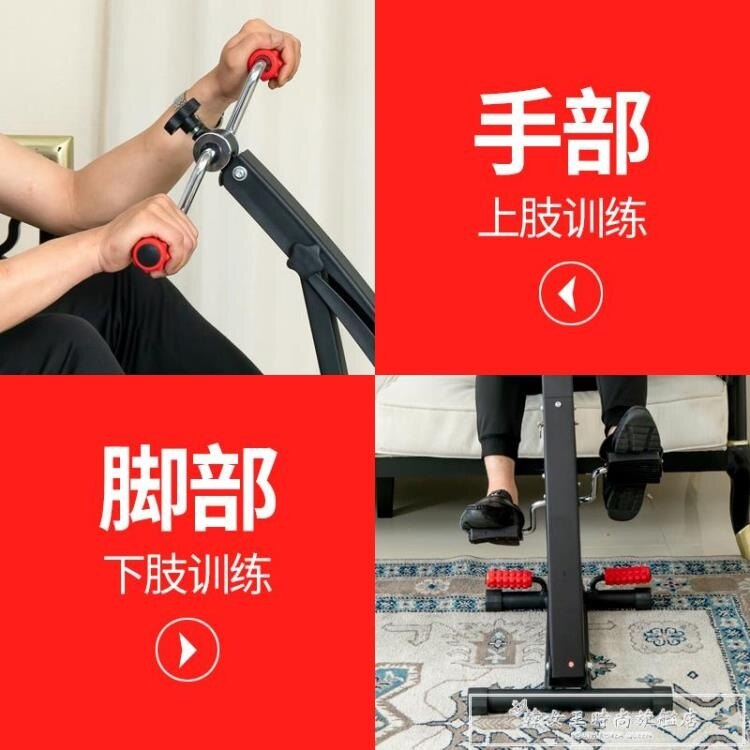 家用單車健身車老人手部腿部上下肢訓練器腳踏車健身器材CY 領券下定更優惠