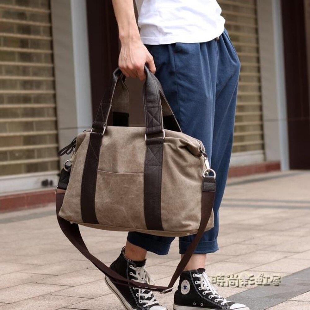 韓版單肩包男休閒帆布單件包時尚潮流手提包旅行包學生背包男包包「時尚彩虹屋」