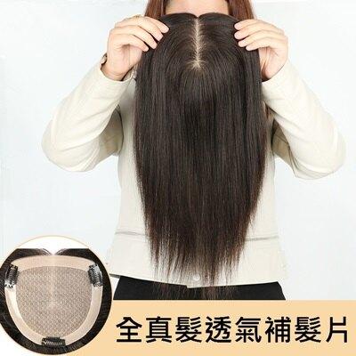 假髮片真髮絲-內網14x14cm直髮20cm輕薄女假髮73us31【獨家進口】【米蘭精品】