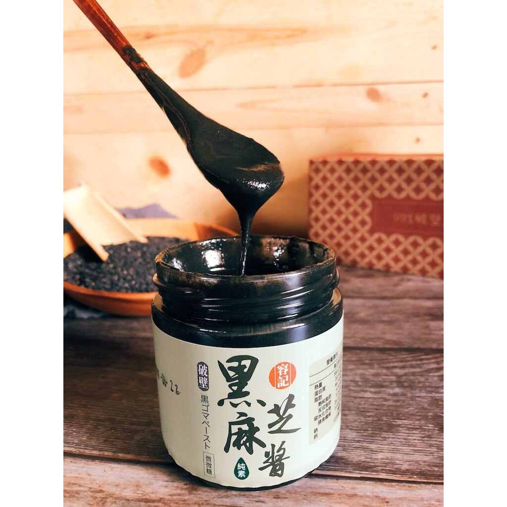 【容記】香濃破壁黑芝麻醬200g 大人系無糖 單罐賣場