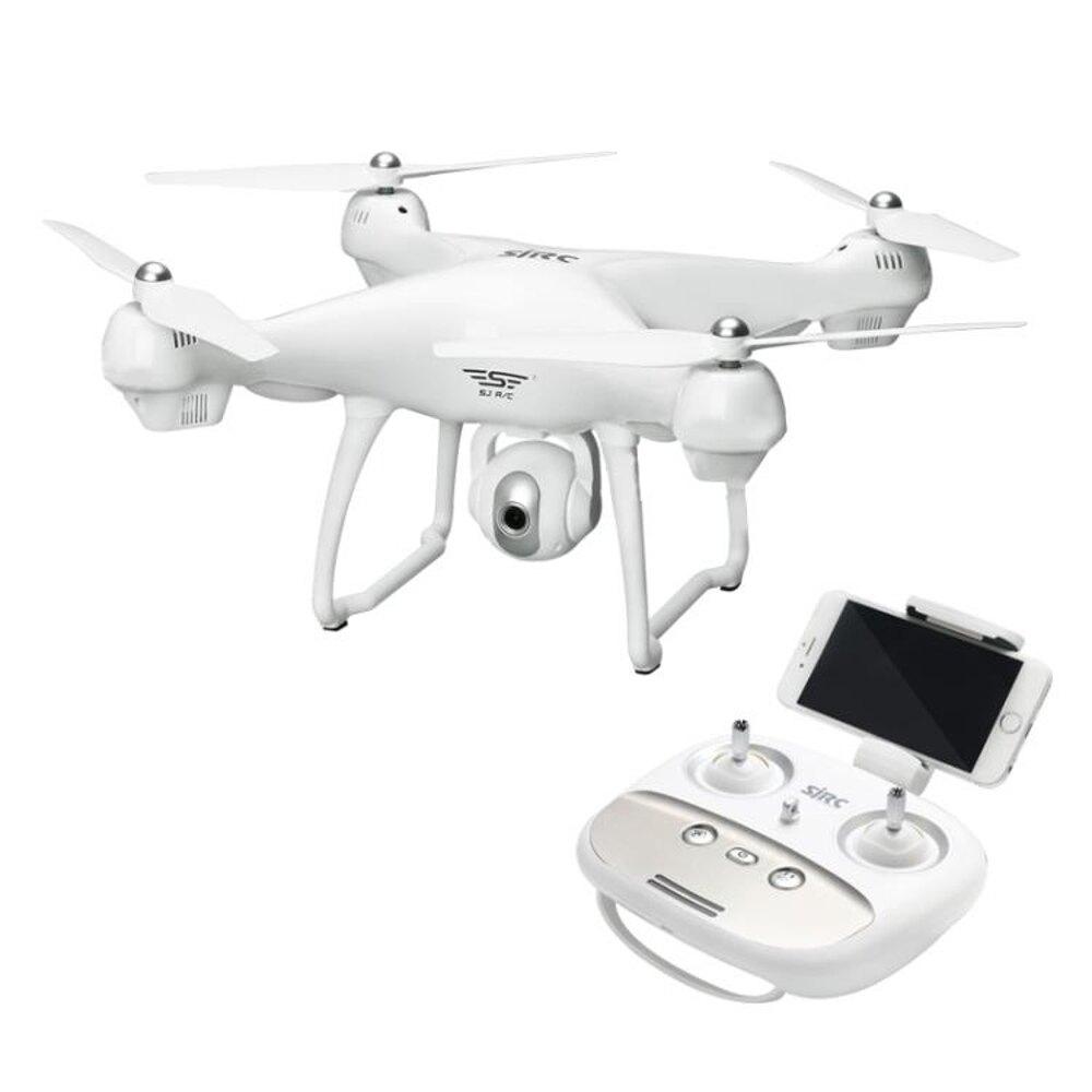 無人機 高清航拍機智能雙返航專業無人機高清航拍遙控飛機4K四軸飛行器航模  DF