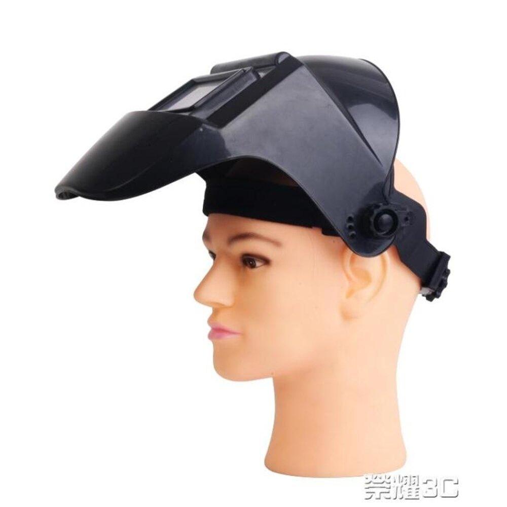 電焊面具 電焊面罩自動變光眼鏡防烤臉具輕便透氣頭戴式全臉防護焊工專用帽