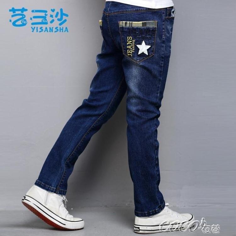 兒童褲子 男童牛仔褲兒童褲子新款中大童男孩加絨加厚長褲冬裝保暖棉褲