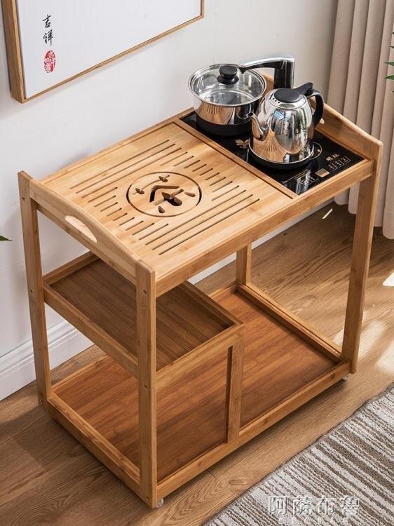 茶具車 移動茶臺茶車 簡約家用茶水柜實木小茶桌茶盤功夫茶具套裝全自動