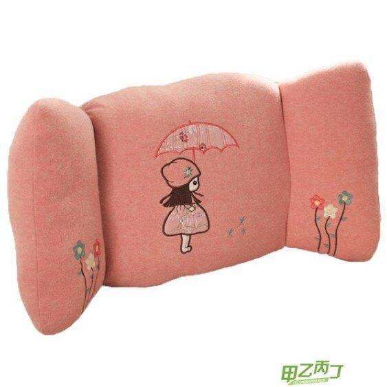 靠枕 辦公室座椅靠枕腰靠腰墊汽車靠墊腰枕椅子靠背墊護腰沙發可愛抱枕  聖誕節禮物