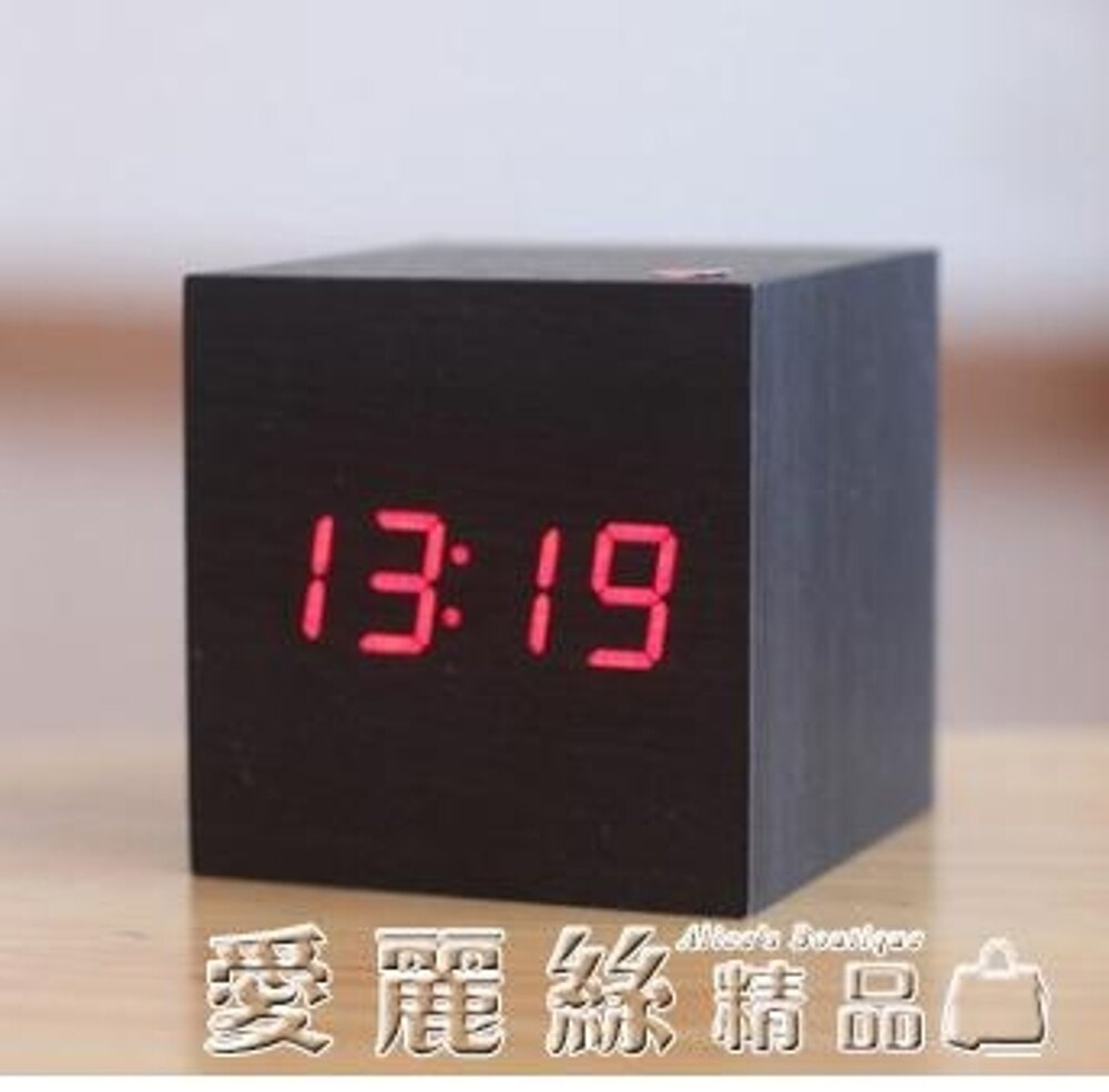 鬧鐘LED創意聲控數碼電子靜音學生夜光床頭正方形可愛木質鐘 年貨節預購