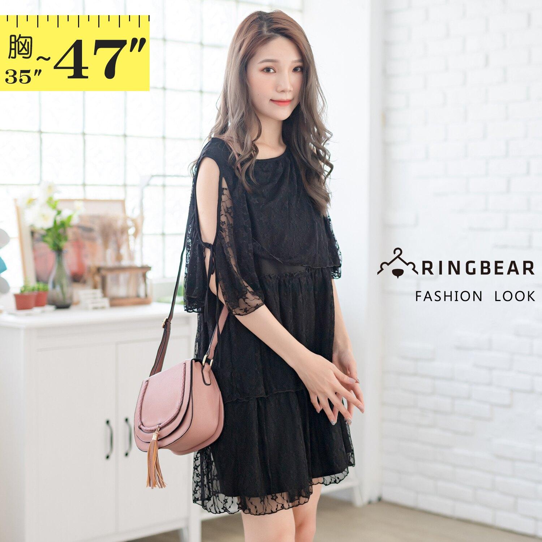 洋裝--優雅性感小心機露肩荷葉邊袖口圓領勾花蕾絲蛋糕連身裙(黑L-3L)-D571眼圈熊中大尺碼