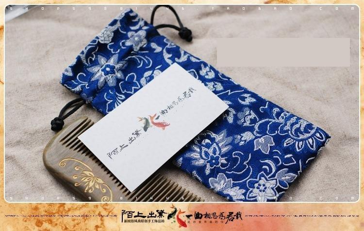{鳳求凰}錦緞白花木梳袋布袋手機袋首飾袋特價2個