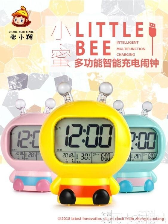 鬧鐘 鬧鐘創意學生用床頭女多功能卡通可愛時鐘兒童男充電數字電子鐘 領券下定更優惠