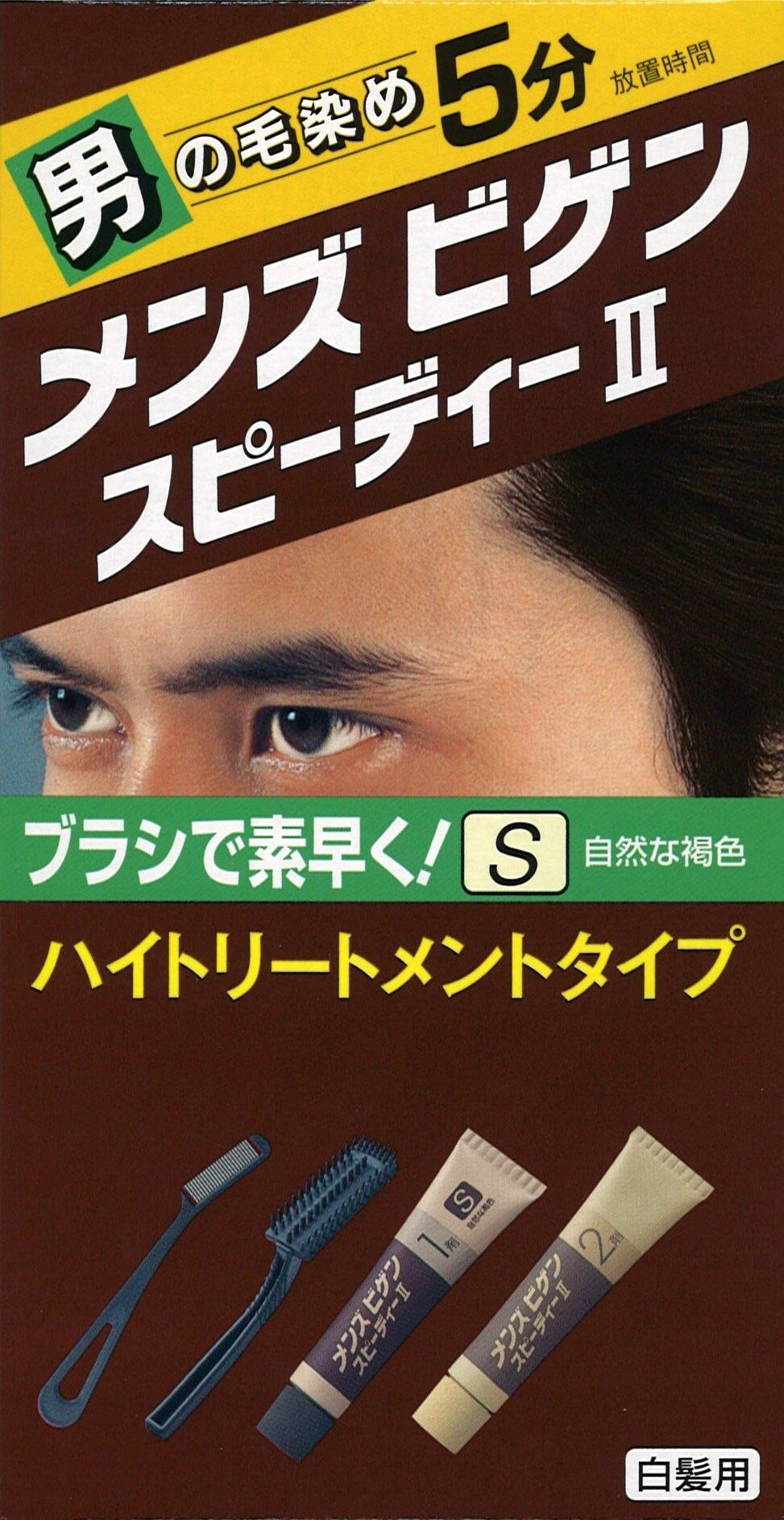 Men's Bigen美源男士 彩絲快速染髮霜 S 自然褐色