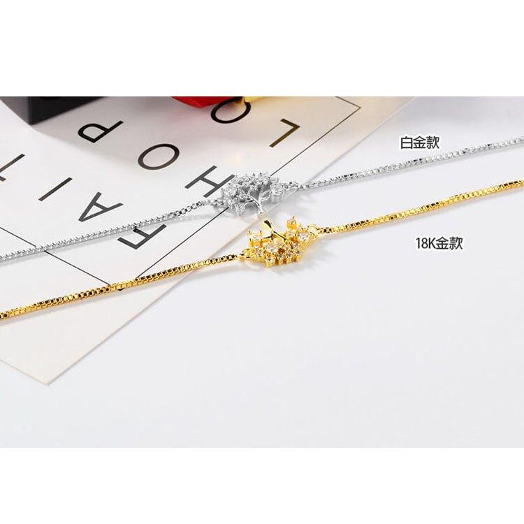 【5折超值價】時尚精美精緻生命樹造型女款銅鍍18k金手鍊