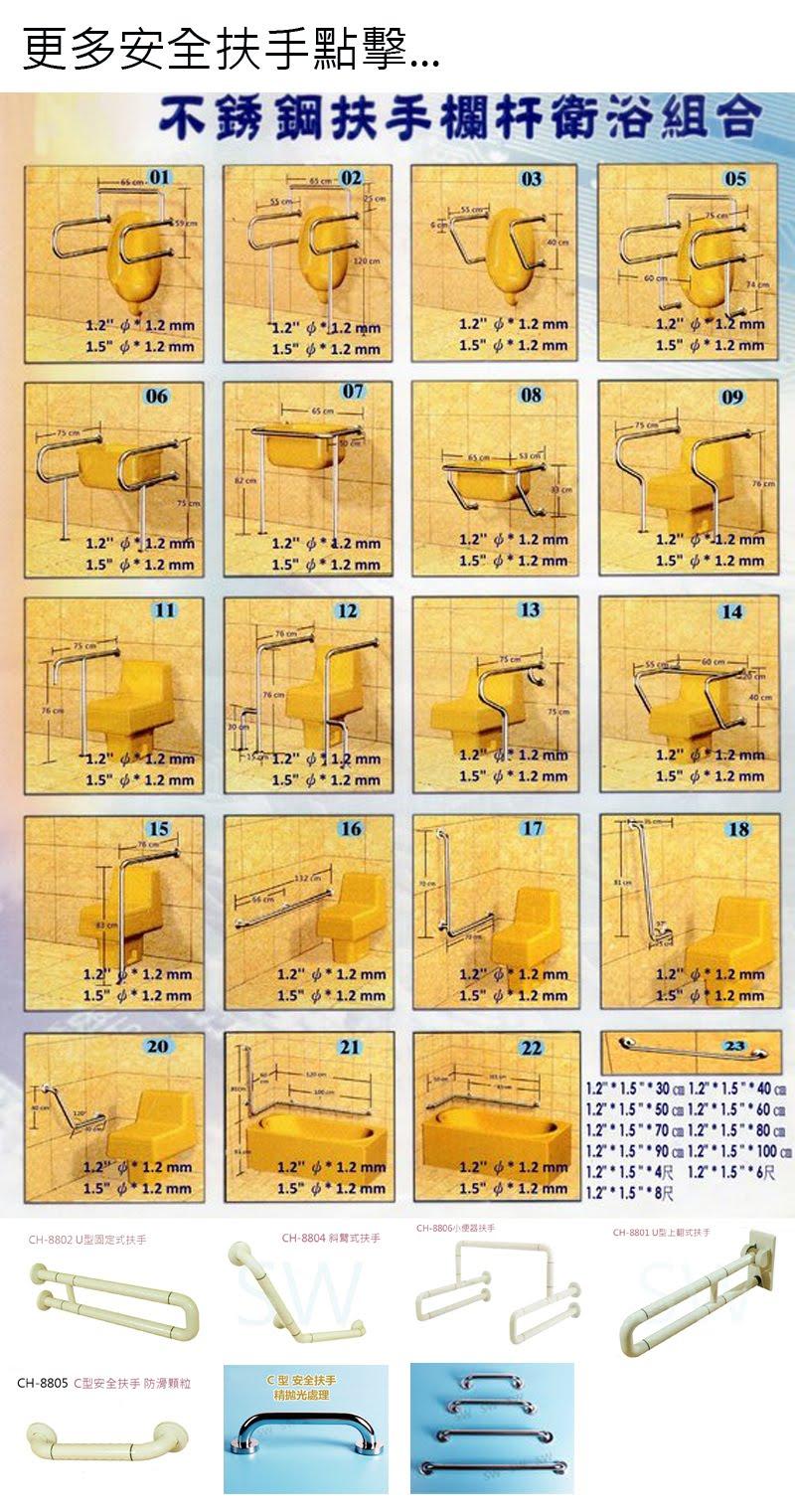 IA033扶手 60cm不銹鋼拋光亮面 安全扶手 C型扶手 浴室扶手 廁所扶手 浴缸扶手防滑扶手老人小孩浴室配件居家安全