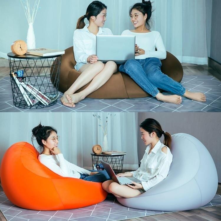 懶人沙發豆袋單人創意現代簡約兒童臥室豆包榻榻米雙人懶人椅