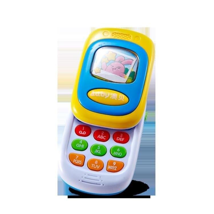 趣味滑蓋音樂手機 嬰幼兒童 模擬打電話幼兒寶寶玩具HM   秋冬新品特惠