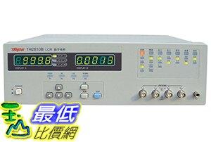 [玉山最低網] TH2810B 常規型高精密 LCR 數位電橋測試儀測量儀