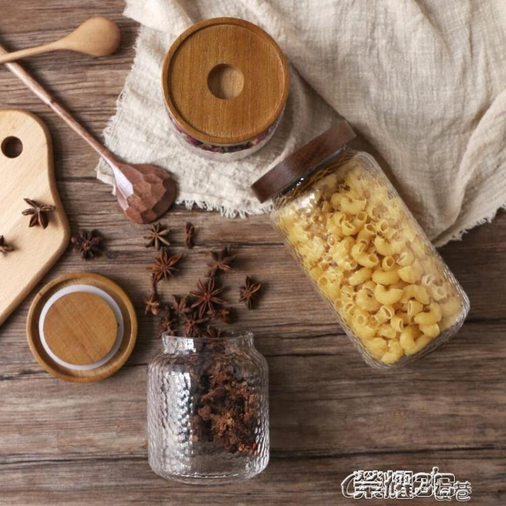 糖罐子 錘目紋玻璃相思木蓋儲物罐零食乾果糖果密封罐茶葉罐收納罐 清涼一夏特價