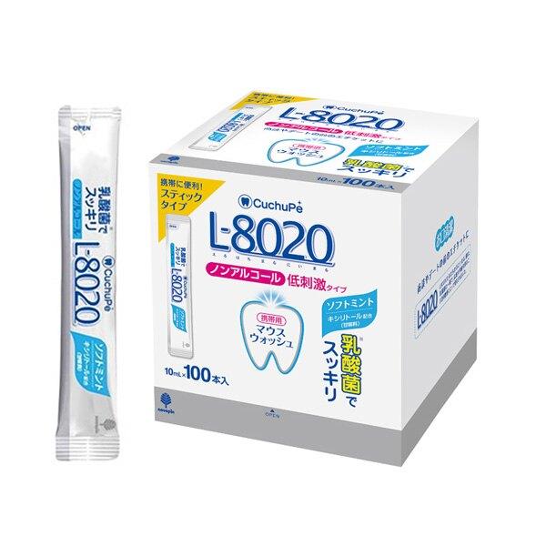 紀陽除虫菊 L8020 乳酸菌漱口水攜帶包 不含酒精 10MLx100入